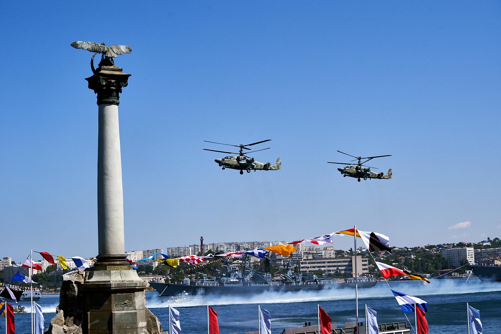 День ВМФ Севастополь + экскурсия по ЮБК  за 1 день!